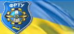 Федерация работодателей тр.Украны