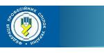 Федерация профсоюзов Украины